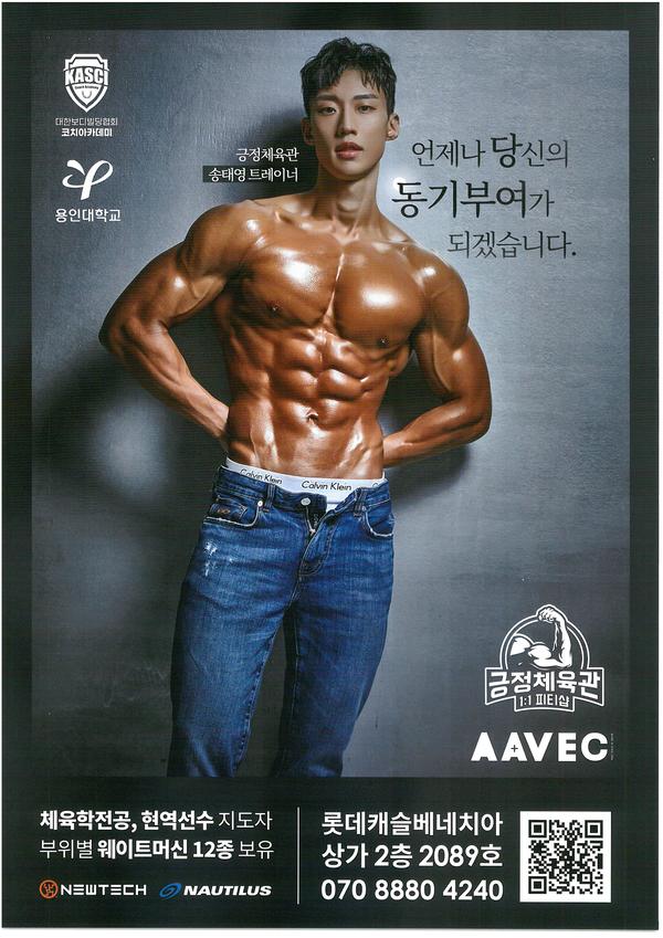 긍정체육관_리뉴얼_png.png